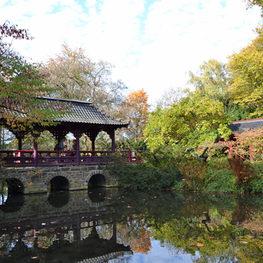 Japanischer Garten Stadt Leverkusen